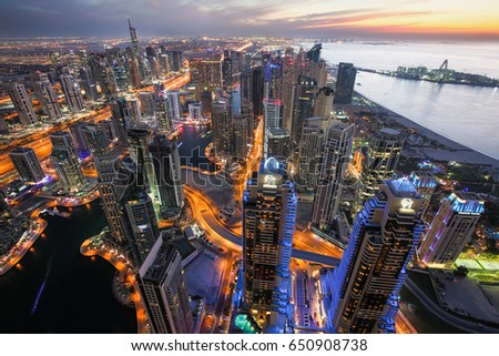 DUBAI, UAE - NOVEMBER 09, 2016: Dubai skyline. Dubai Marina from above. Evening cityscape. #650908738