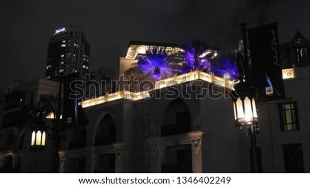 DUBAI, UAE - NOVEMBER 27 2017: Night musical fountain in the centre of Dubai city #1346402249