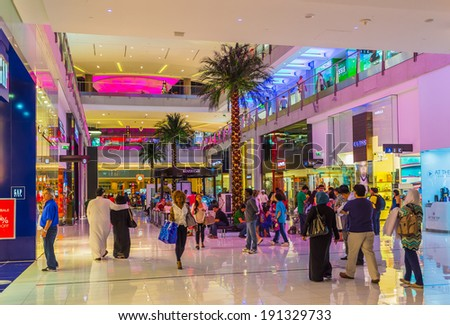 DUBAI UAE OCTOBER 31 World's largest shopping mall based on total area and sixth largest by gross leasable area October 31 2013 in Dubai UAE