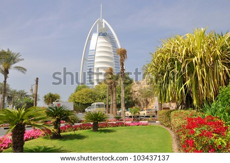 DUBAI, UNITED ARAB EMIRATES - MARCH 10: Burj Al Arab luxury hotel seen from the entrance on March 10, 2011 in Dubai, UAE. The hotel stands on an artificial island 280m out from Jumeirah beach.