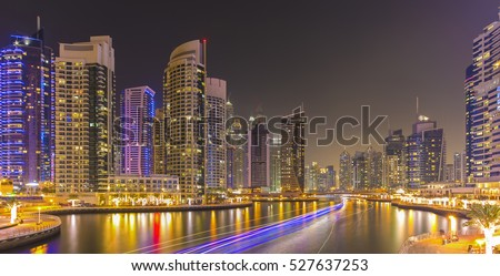 DUBAI, UNITED ARAB EMIRATES - MARCH 3, 2016: Dubai Marina skyscrapers and nature around, Dubai,United Arab Emirates