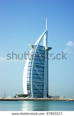 "DUBAI, UNITED ARAB EMIRATES - OCTOBER 13: A general view of the world's first seven stars luxury hotel Burj Al Arab ""Tower of the Arabs"", also known as ""Arab Sail"" on October 13, 2011 in Dubai, UAE"