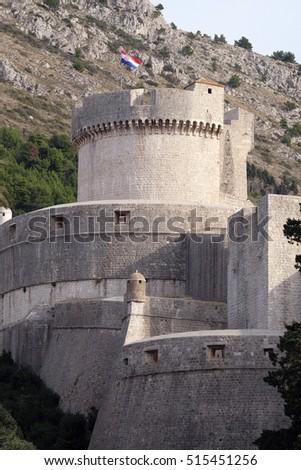 DUBROVNIK, CROATIA - NOVEMBER 30: Walls of Dubrovnik with Minceta Tower in Dubrovnik, Croatia on November 30, 2015. #515451256