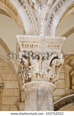 Dubrovnik, Croatia - Rector's Palace - carved capital #103762022