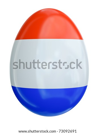 Duch flag Easter egg