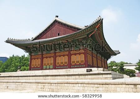 Ducksu Palace in Seoul, South Korea
