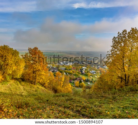 Duderhof heights, a natural monument, a group of hills of glacial origin, The highest point in the West of the Leningrad region, Raven mountain. Its height is 176 m.