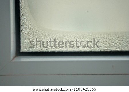 Due to the high humidity of the room and the poor ventilation inside the building, condensation appears on the windows of PVC windows.