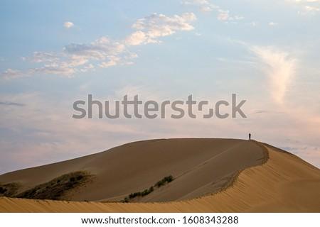 Dune Sary-Kum - a unique natural phenomenon in Russia Stok fotoğraf ©