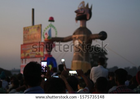 Dussehra , Vijayadashami is observed for different reasons and celebrated differently in various parts of South Asia. In the southern, eastern, northeastern, and some northern states of India, Vijayad #1575735148