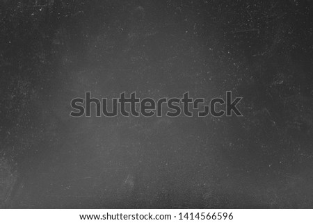 Dust and scratches design. Gray abstract background. Blur foggy effect. Copy space.