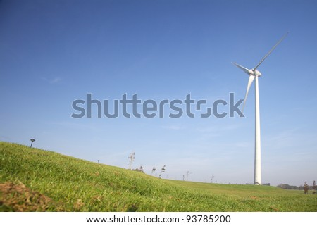 Dutch landscape with Windturbine