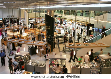 Duty free (Doha, Qatar) - stock photo