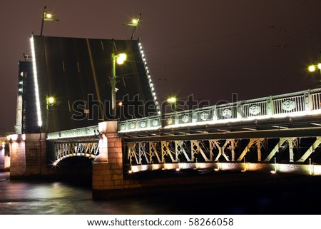 dvortsovy bridge in St. Petersburg. Russia.