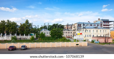 Dwelling houses in historic district in Ivanovo. Russia