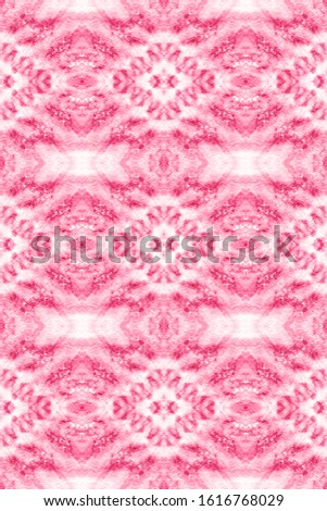 Dye Bohemian. Watercolor Wash Background. Tie Paint. Bright Urban Illustration. Japanese Endless Natural Ornament. Pink,White Abstract Patchwork Ornament. Folk Dye Bohemian.