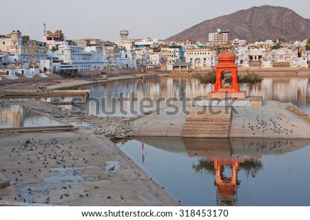 Early evening at Pushkar in India, a place of pilgrimage for devout Hindus. The lake is deemed holy as it is believed to have sprung from a lotus flower dropped by the god Brahma