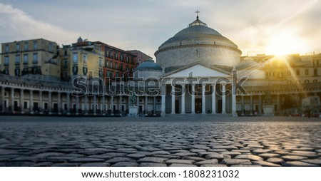 Early morning at the Piazza del Plebiscito in Naples Сток-фото ©