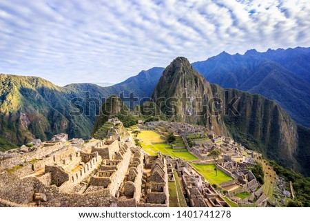 Early Morning View of Machu Picchu #1401741278