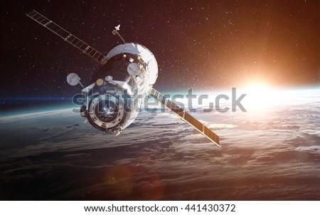 Earth sunrise. Elements furnished by NASA #441430372