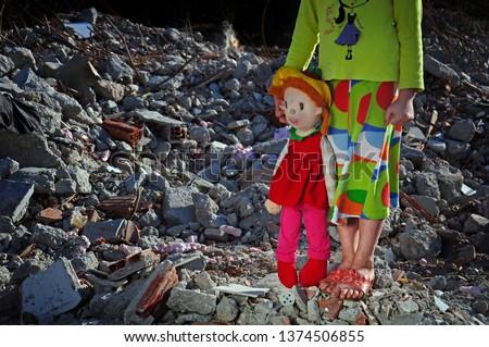 Earthquake - Deprem Stok fotoğraf ©