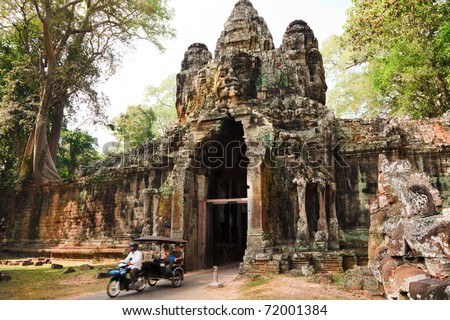 East ancient gate to Angkor Thom, Siem Reap, Cambodia