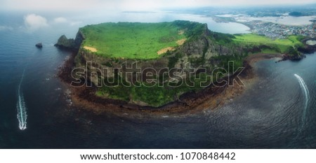 East coast of Jeju Island, South Korea #1070848442