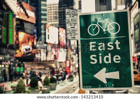 East Side Bike Path sign in Times Square, New York City.