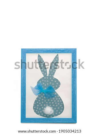 Easter bunny craft paper applique in blue photo frame isolated on a white background. Happy Easter Day, Mother Day concept. Minimalizm. Easter card. Copyspace                                         Stok fotoğraf ©
