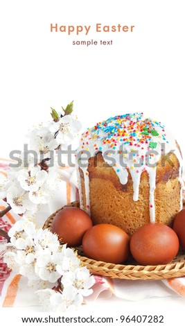 Easter cake and red eggs on the Easter table