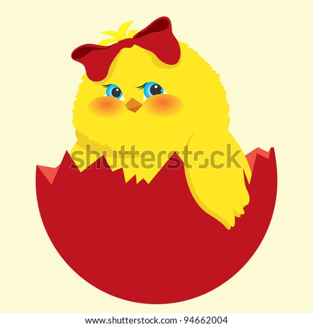 Easter egg and chick - stock photo