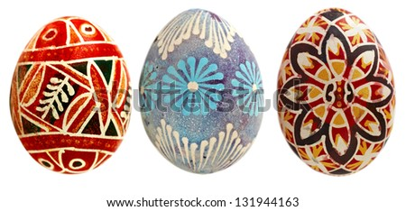 Easter egg - Easter decoration