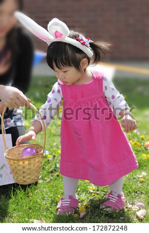 Easter Egg Hunt - stock photo