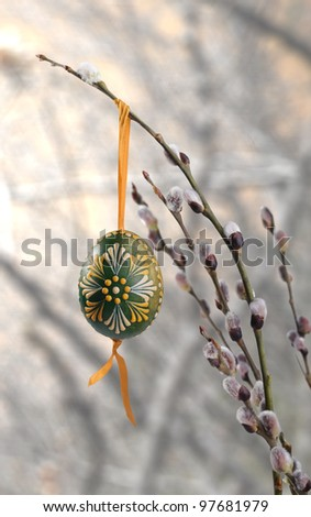 Easter egg on pussy willow