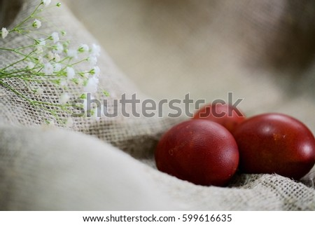 Easter eggs on a beautiful background. #599616635