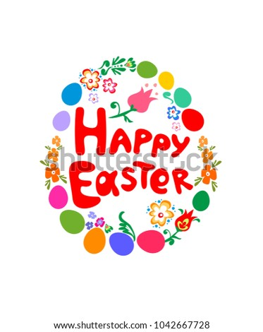 Easter greeting childish card with happy easter hand drawing lettering colorful egg #1042667728