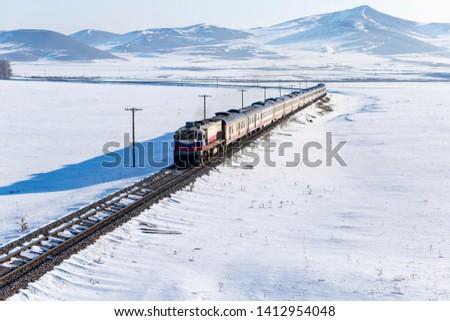 Eastern expres, Kars dogu expresi Imagine de stoc ©
