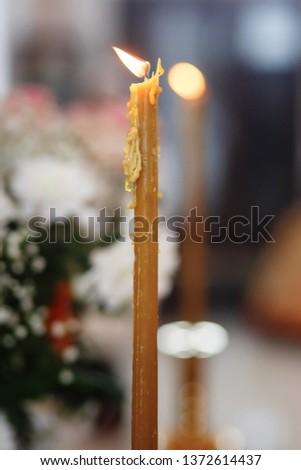 Eastern Russian Orthodox Church interior, church candles, church icons #1372614437