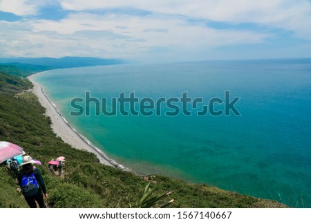 Eastern Taiwan coastline,  A coastal landscape that is prohibited from being developed under management. #1567140667