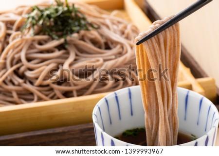 Eating soba noodles at a Japanese soba noodle shop Stock fotó ©