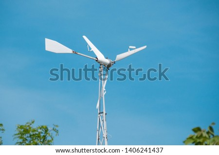 Eco Power. Wind Turbines Generating Electricity. #1406241437