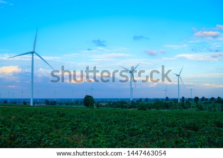 Eco power. Wind turbines generating electricity #1447463054