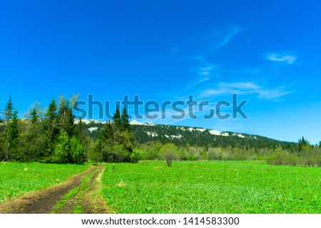 Ecological trail of the National Reserve Zyuratkul. Dirt walking path to the plateau #1414583300