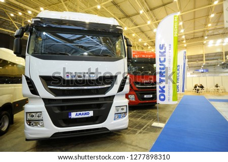 Editorial use only. Front view of a new model truck parked during Exhibition TransUkraine-2019. January 5, 2019. Kiev, Ukraine  #1277898310