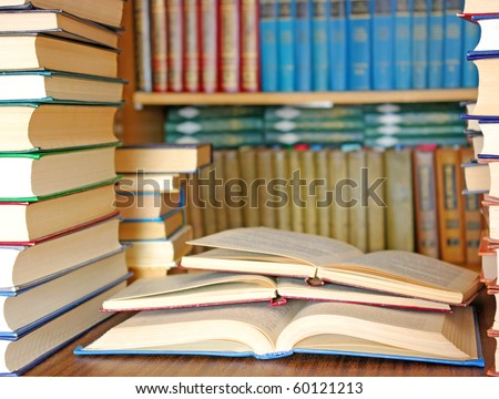education books in a library - stock photo