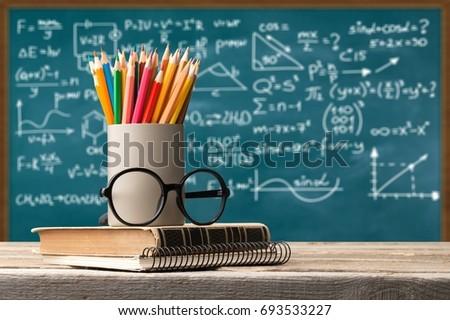 Education concept. #693533227