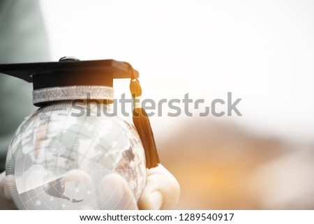 blueradar jar