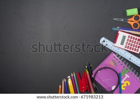 Education school tools,studies accessories on Black Chalkboard  Background #671983213