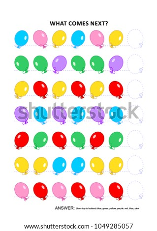 Educational logic game training sequential pattern recognition skills with colorful balloons: What comes next in the sequence? Answer included.