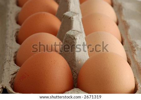 Eggs in a box #2671319